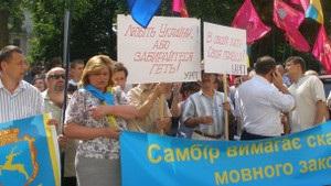 ВВС Україна: Мовний майдан у Львові