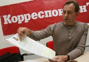 Заява про відставку Томенка офіційно зареєстрована