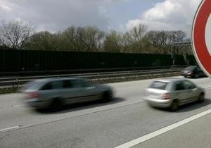 Названо найнебезпечніші дороги Європи