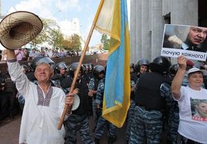 Суд заборонив до 9 липня протестувати в центрі Києва