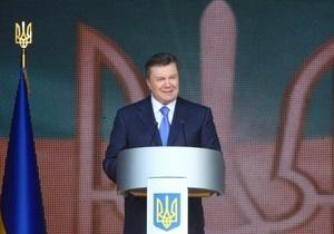 Прес-конференція Януковича перенесена