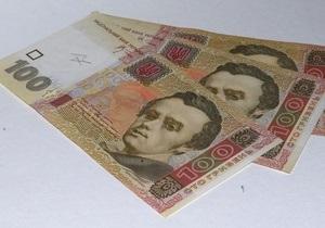 Київська податкова за півроку перерахувала до держбюджету 15,2 млрд грн