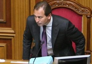 Віце-спікер Томенко подав у відставку