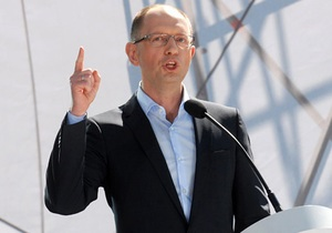 Яценюк заявив, що Литвин планує подати у відставку