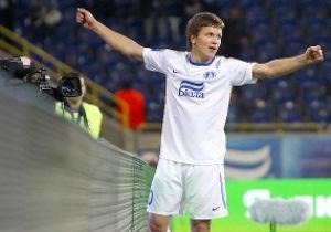 Визнали талант. Назване ім я найкращого гравця чемпіонату України