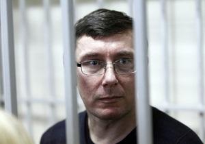 Луценко відреагував на вердикт Європейського суду