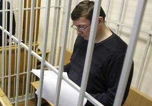 Європейський суд пояснив, чому визнав арешт Луценка незаконним