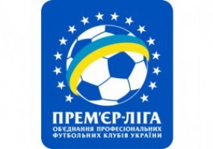 Стало известно расписание второго и третьего тура Чемпионата Украины