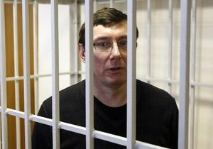 Європейський суд зобов язав виплатити Луценкові 15 тисяч євро моральної компенсації