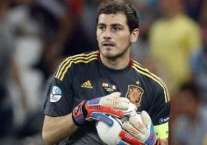 Касильяс: Очень горжусь тем, что являюсь капитаном сборной Испании