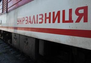 Украинскими поездами во время Евро-2012 воспользовались более 5,4 млн пассажиров