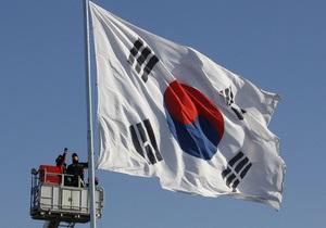 У Південній Кореї добудували другу столицю
