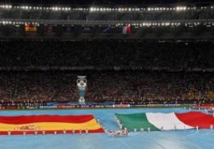 Испания - Италия - 4:0. Live