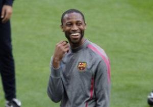 Полузащитник Барселоны близок к переходу в китайский клуб