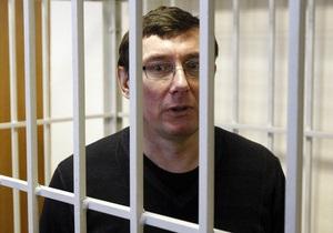 Європейський суд винесе рішення за скаргою Луценка 3 липня