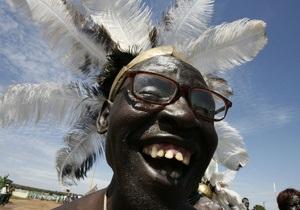 ООН визначилася з датою святкування Дня щастя