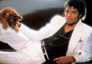 У Каліфорнії померла тигриця, що належала Майклу Джексону