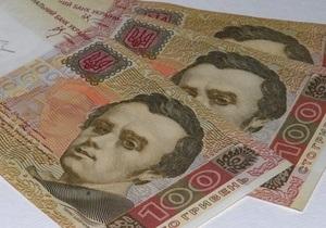 Ъ: Українські банки вводять обмеження на зняття грошей у банкоматах за одну трансакцію
