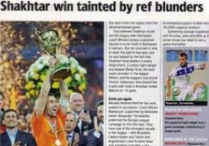 World Soccer: Шахтер добыл скандальную победу в Чемпионате Украины