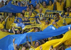 Матчи в Киеве стали самыми посещаемыми на Евро-2012