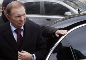 Вдова Гонгадзе та Мельниченко мають намір звернутися до ЄСПЛ. Адвокат Кучми вважає, що у них немає шансів