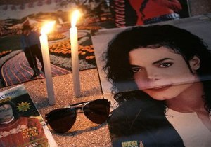 У Петербурзі припинили акцію пам яті Майкла Джексона як незаконну
