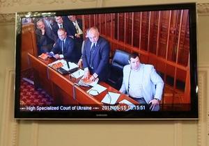 Засідання Вищого спецсуду з розгляду касації Тимошенко почалося без неї
