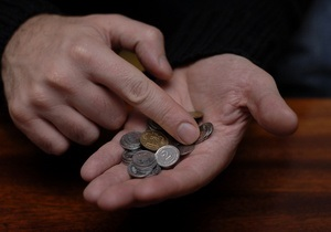 В Україні борги із зарплати становлять майже мільярд гривень