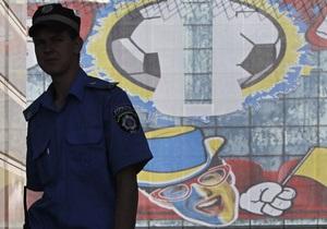 Міліція не зафіксувала інцидентів після матчу Англія - Італія