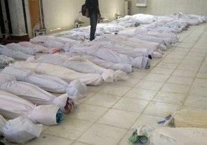 У Сирії за минулу добу жертвами насильства стали більш як сто людей