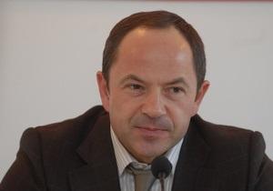 Тігіпко запевнив, що ситуація в країні під контролем