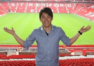 Полузащитник дортмундской Боруссии Синдзи Кагава стал игроком Манчестер Юнайтед
