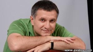 Аваков заявив, що рішення стосовно його екстрадиції відкладається через ГПУ