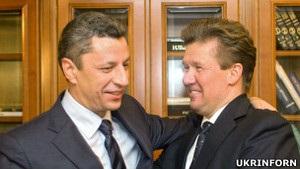 ВВС Україна: Газові переговори. Бажання, що не збігаються з можливостями