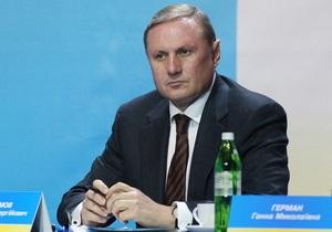 Єфремов вважає, що опозиція повинна подати до суду на Яценюка