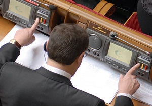 БЮТ і НУ-НС заборонили своїм депутатам голосувати один за одного