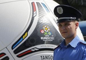 Донецька міліція: За час Євро-2012 вулична злочинність знизилася більш ніж на третину