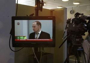 Прокуратура Норвегії: Брейвіка можуть помістити у в язницю на необмежений час