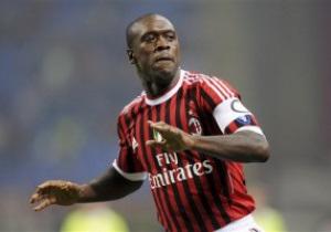 Зеедорф объявил, что все-таки уходит из Милана