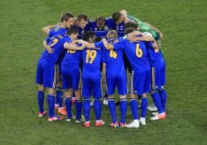 Сборная Украины заработала на Евро-2012 десять миллионов