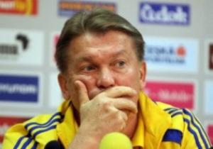 Блохін продовжить тренувати збірну до ЧС-2014