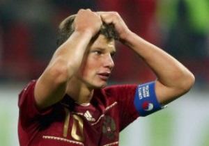 Це і ваші проблеми. Агент списав Аршавіна після провалу збірної Росії на Євро-2012