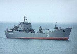 Джерело: Загін ЧФ Росії готовий відправитися до берегів Сирії