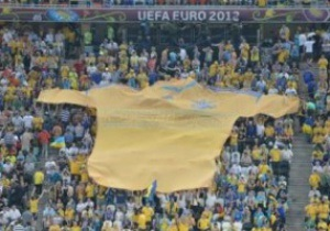 Уровень шума на матче Украина - Англия превысил Ниагарский водопад, но до рекорда не дотянул