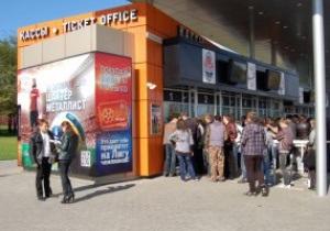 Билеты на четвертьфинал Евро-2012 в Донецке поступили в продажу