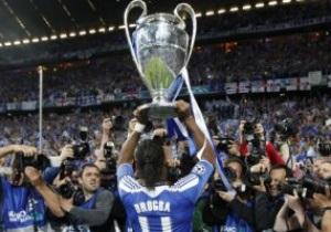 Охранники Челси сломали трофей Лиги Чемпионов