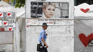 Тимошенко викликають до суду, МОЗ рекомендує комфортні умови