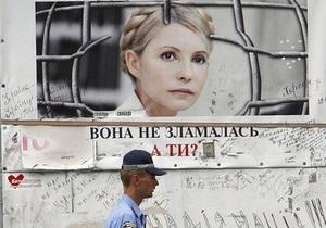Тимошенко доручила БЮТу не допустити прийняття мовного закону