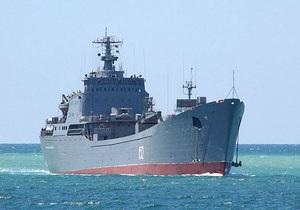 У Сирію пливе військово-транспортне судно ВМФ РФ - джерело