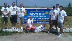 ВВС Україна: Пригоди англійського фана. 14 червня: перші проблеми